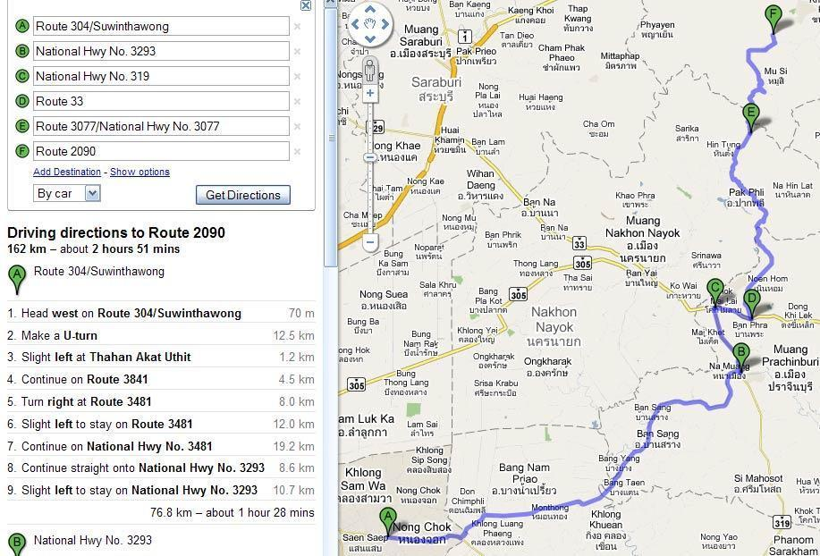 041109RideMap.jpg /Bangkok Day Trip to Khao Yai National Park/N.E. Thailand Motorcycle Trip Report Forums/  - Image by: