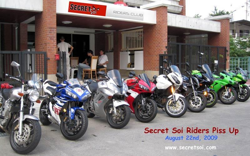 0822SSRBikes1SSR.jpg /Some pics from the SSR Club Piss Up- Saturday August 22nd/General Discussion / News / Information/  - Image by: