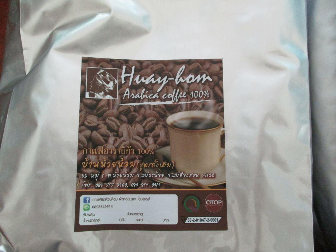 1-doi-huai-hom-coffee.