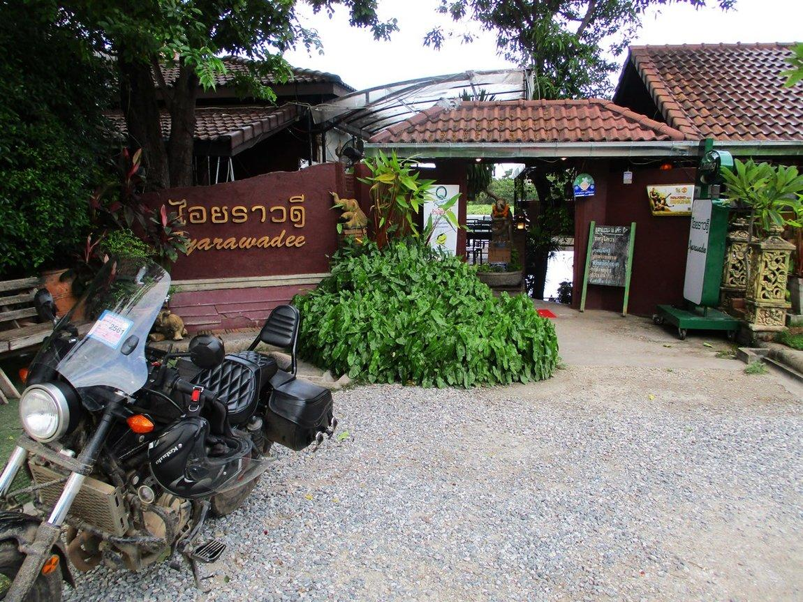 1-lyarawadee-restaurant-tak.