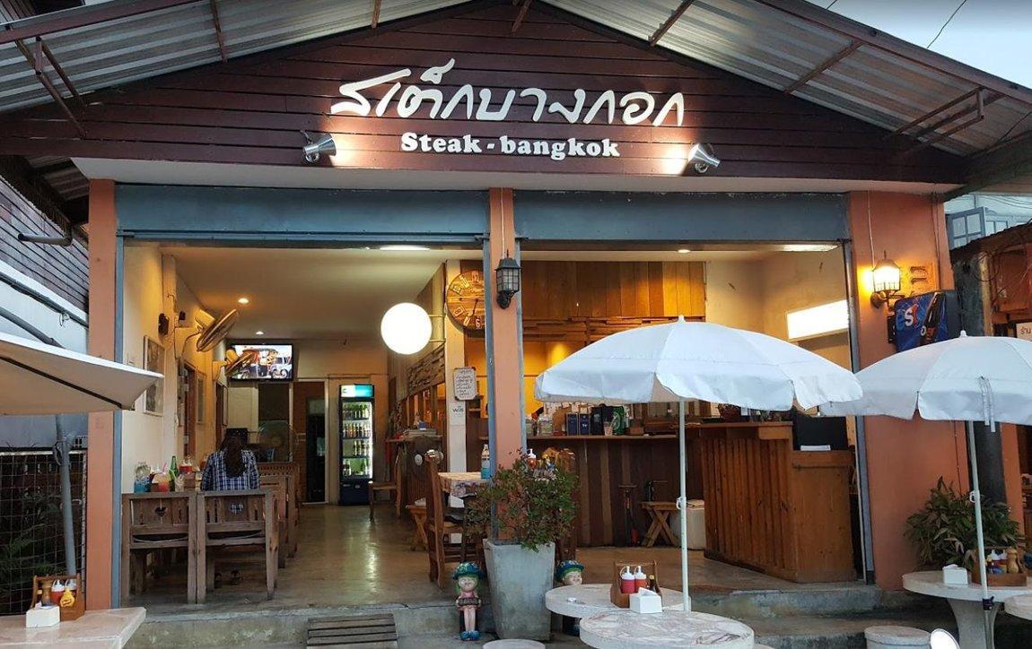 1-steak-house-bangkok.