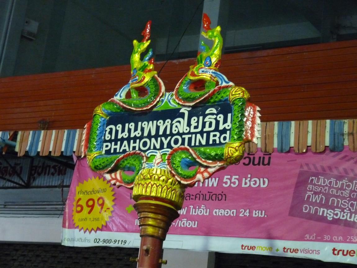 10-street-sign-phayao-market.JPG