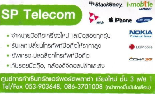 1009953532_G29Yx-M.