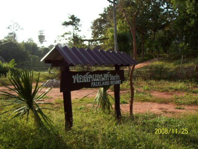 100_1088.jpg /Udon Mae Hong Son Loop Day 1/N.E. Thailand Motorcycle Trip Report Forums/  - Image by: