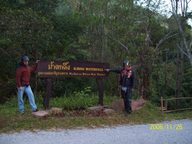 100_1107.jpg /Udon Mae Hong Son Loop day 2/N.E. Thailand Motorcycle Trip Report Forums/  - Image by: