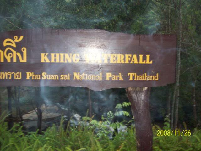 100_1108.jpg /Udon Mae Hong Son Loop day 2/N.E. Thailand Motorcycle Trip Report Forums/  - Image by: