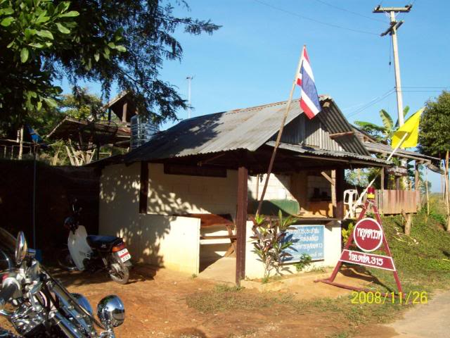 100_1110.jpg /Udon Mae Hong Son Loop day 2/N.E. Thailand Motorcycle Trip Report Forums/  - Image by: