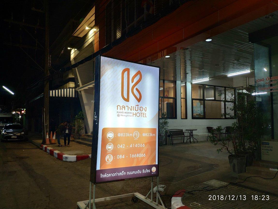 11b-klang-muang-hotel.jpg