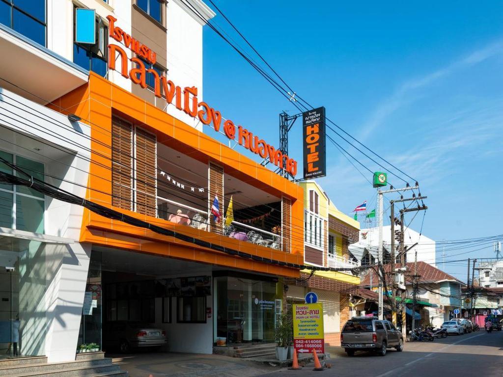 12-klang-muang-hotel.jpg
