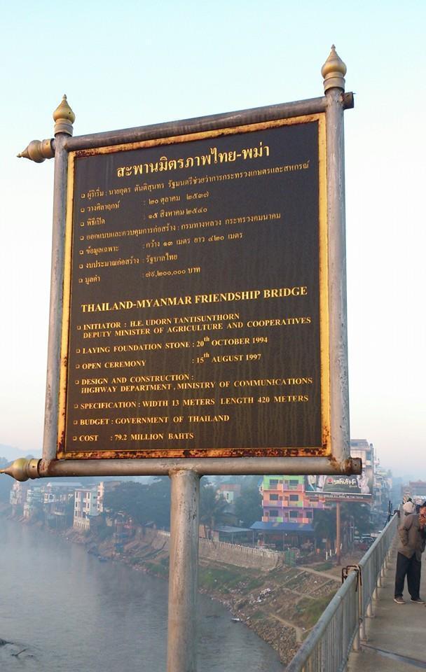 1238093_10153611673435710_48597153_n.jpg /Burma the missing link of overland travel?/Myanmar - Motorcycle Trip Report Forums/  - Image by: