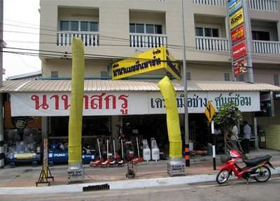 128315369-S.jpg /Chiang Mai Handy Motorcycle Related Shops/Northern Thailand - General Discussion Forum/  - Image by: