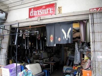 128642660-S.jpg /Chiang Mai Handy Motorcycle Related Shops/Northern Thailand - General Discussion Forum/  - Image by: