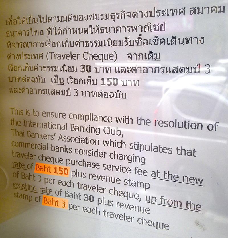 153baht-fee-2014-traveller-checks-thumb.