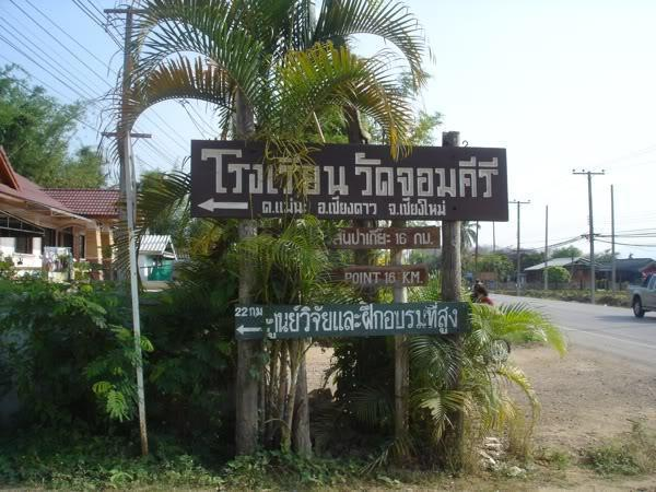1stsign.jpg /Mae Na - Pakhia - Mae Mae loop/Touring Northern Thailand - Trip Reports Forum/  - Image by: