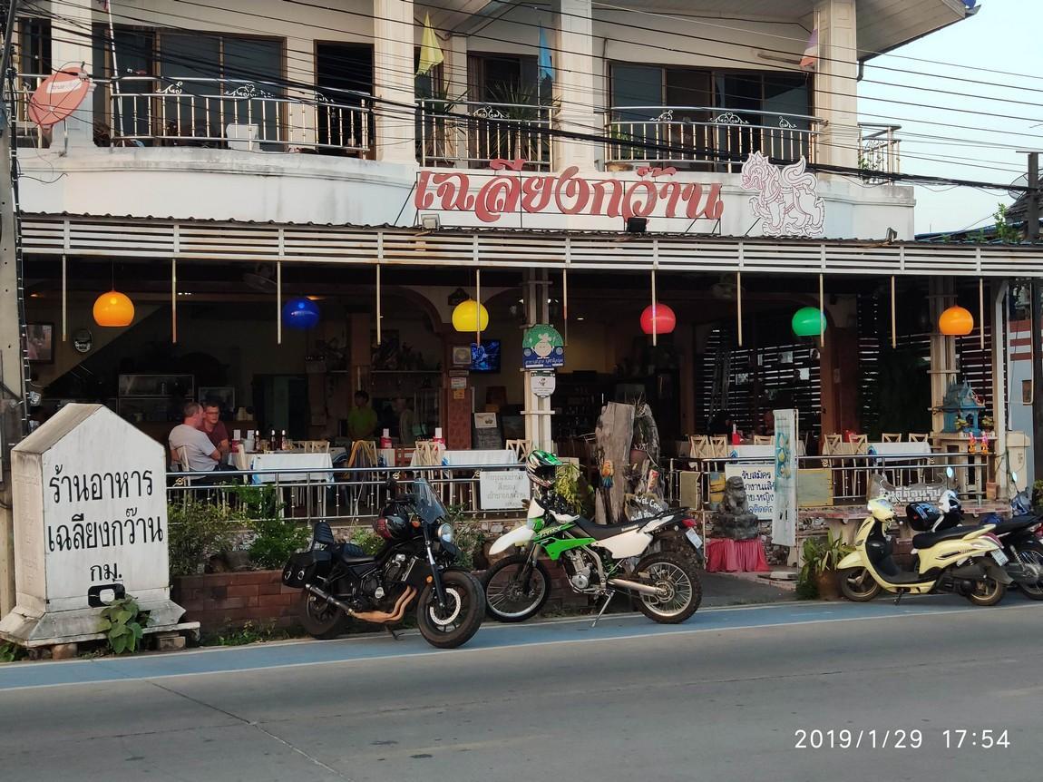 2-kwan-phayao (3)-charlian-restaurant.