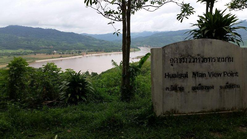 2016-09-01 09.24.16.jpg /Roadworks On 1129 - Chiang Saen To Chiang Khong/Touring Northern Thailand - Trip Reports Forum/  - Image by: