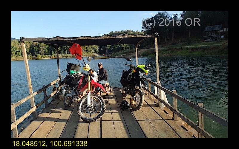 2016-12%20Queen%20Sirikit%20Dam%205-L.jpg /Updated Info About The Ferry Across Queen Sirikit Dam./Touring Northern Thailand - Trip Reports Forum/  - Image by: