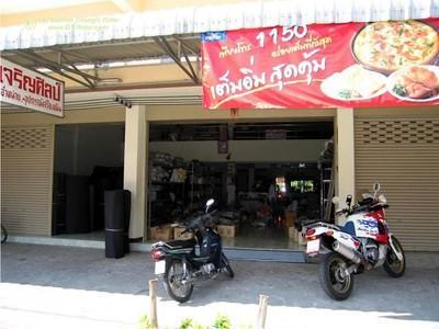 257429193_3tnz7-S.jpg /Chiang Mai Handy Motorcycle Related Shops/Northern Thailand - General Discussion Forum/  - Image by: