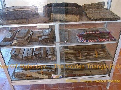 257577=15706-wiang-lo-ancient-ruins-phayao-007.