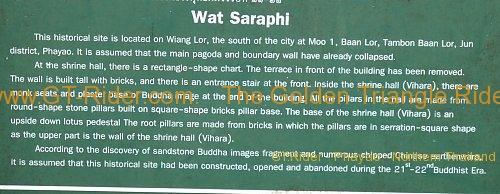 257577=15713-wiang-lo-ancient-ruins-phayao-014.