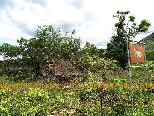 257577=15714-wiang-lo-ancient-ruins-phayao-012.