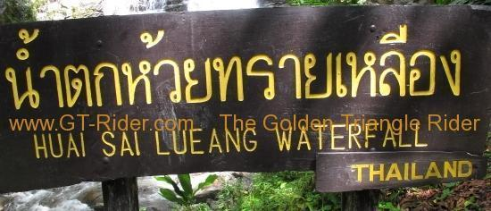 259207=15992-img_8490.jpg /Wet season: pottering around the Mae Hong Son Loop/Touring Northern Thailand - Trip Reports Forum/  - Image by: