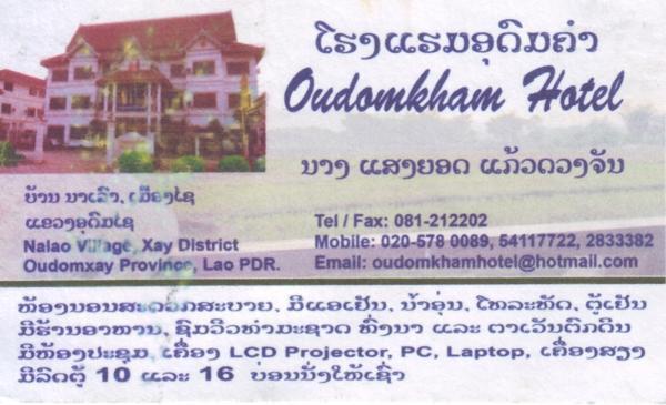 264465=702-image-632-oudomkhamhotel-oudomxai.