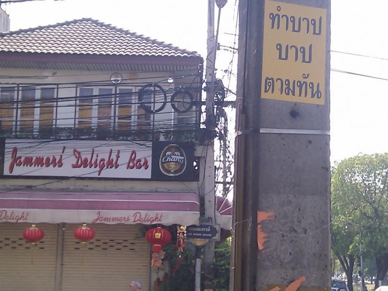 265147=1068-03b_Loh_Kroh_Rd_Chiangmai.