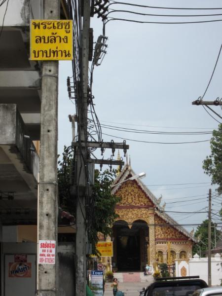 265147=1079-04a_Wat_Jetyod_Chiangrai.