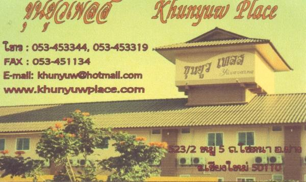 265755=1403-image-68-khunyuwfang.