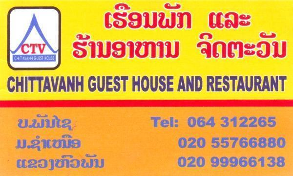 265760=1456-image-69chittavanhxamnua.