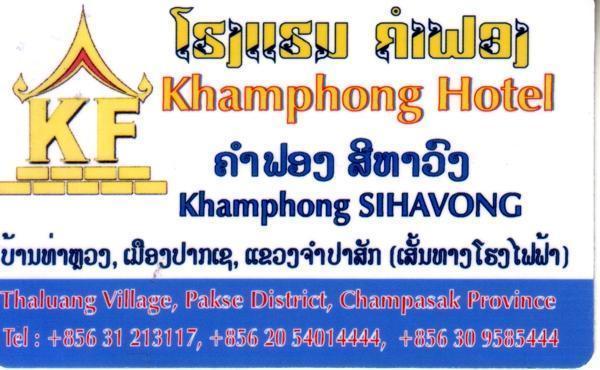 266142=1776-khamphongpakxe.