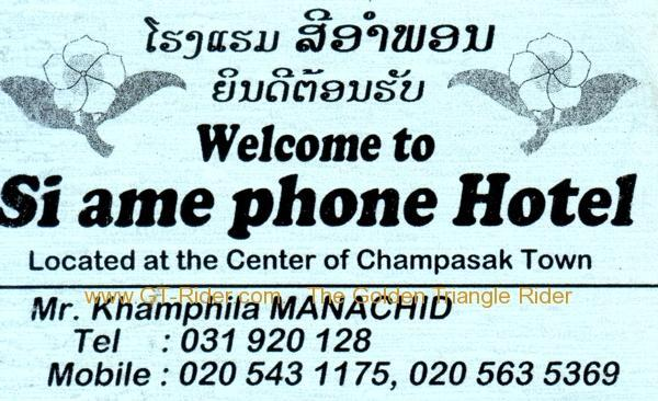 266159=1799-siamphonechampassak.