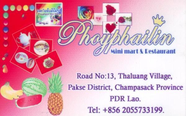 267115=2692-phoyphailin.