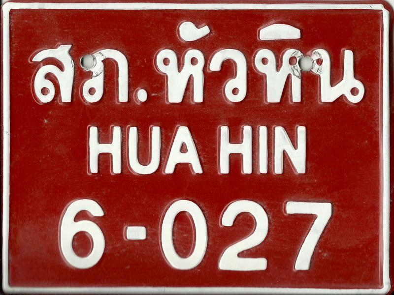 267469=3006-red.plate.