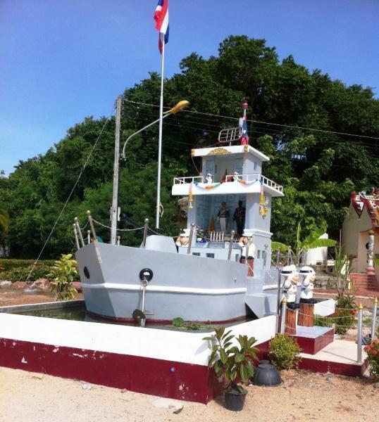 269627=4186-BoatHouse.