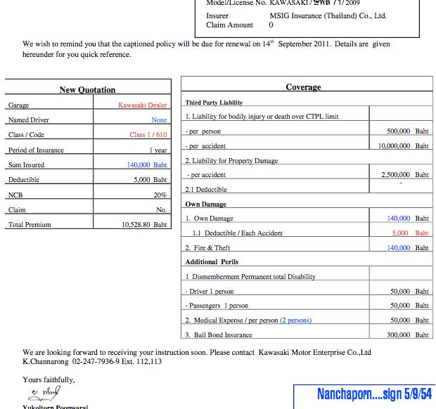 272105=5528-Screen%20Shot%202011-10-13%20at%205.04.12%20PM.