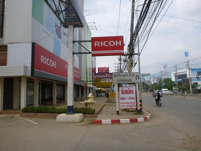 273870=6721-P1000257.jpg /Chiang Mai Handy Motorcycle Related Shops/Northern Thailand - General Discussion Forum/  - Image by: