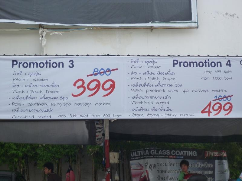 274470=7366-P1000807.jpg /Chiang Mai Handy Motorcycle Related Shops/Northern Thailand - General Discussion Forum/  - Image by: