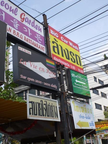 274470=7367-P1000804.jpg /Chiang Mai Handy Motorcycle Related Shops/Northern Thailand - General Discussion Forum/  - Image by: