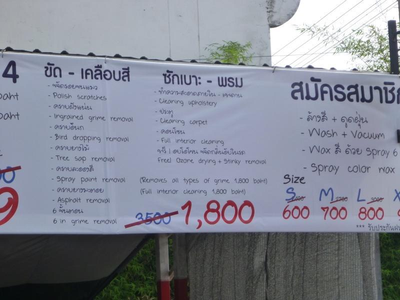 274470=7369-P1000808.jpg /Chiang Mai Handy Motorcycle Related Shops/Northern Thailand - General Discussion Forum/  - Image by:
