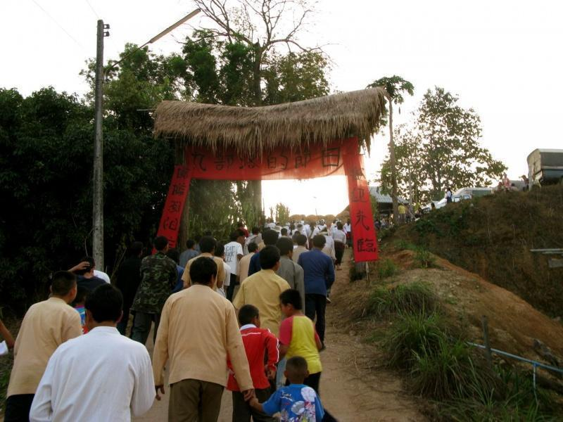 275048=7880-IMG_7296.jpg /The Festival of 9 tribes at Bahn Saeo/Touring Northern Thailand - Trip Reports Forum/  - Image by: