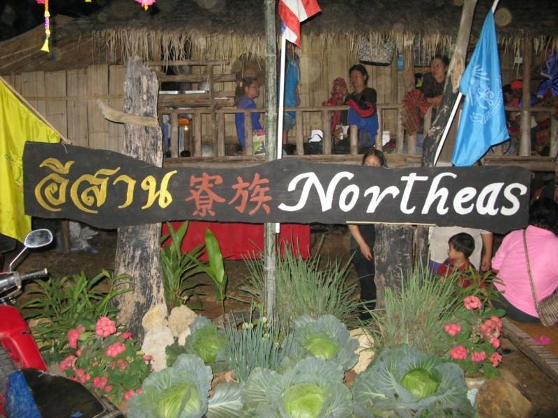 275048=7898-IMG_7416.jpg /The Festival of 9 tribes at Bahn Saeo/Touring Northern Thailand - Trip Reports Forum/  - Image by: