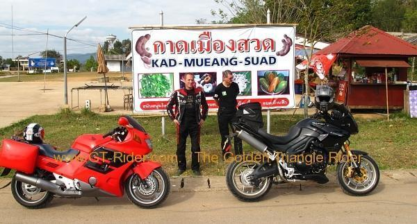 275510=8081-img_9473_0.jpg /Meanderings...a few happy snaps/Touring Northern Thailand - Trip Reports Forum/  - Image by: