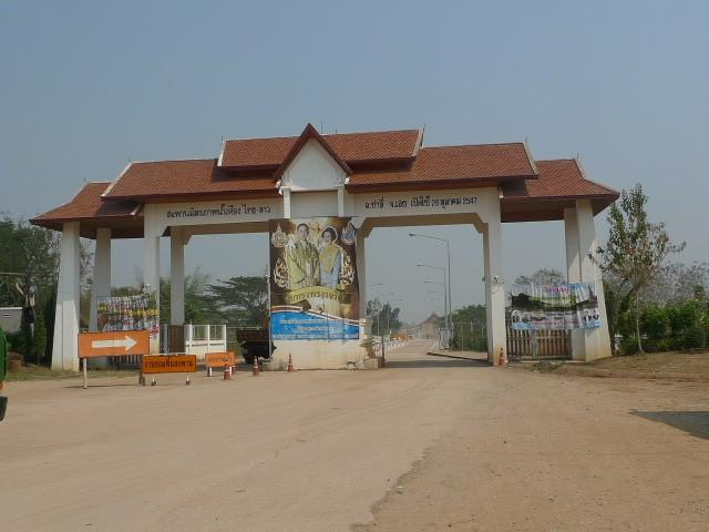 276695=8874-04Loei%20F%20Bridge.
