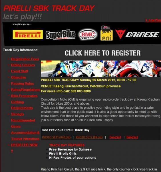 277493=9404-PirelliTrackDay.