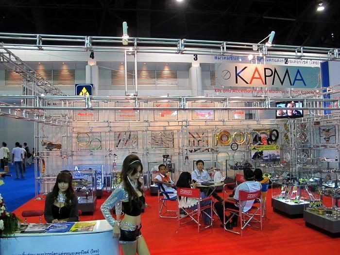 277978=10008-IMG_1612.jpg /33rd Bangkok Motor Show 2012/General Discussion / News / Information/  - Image by:
