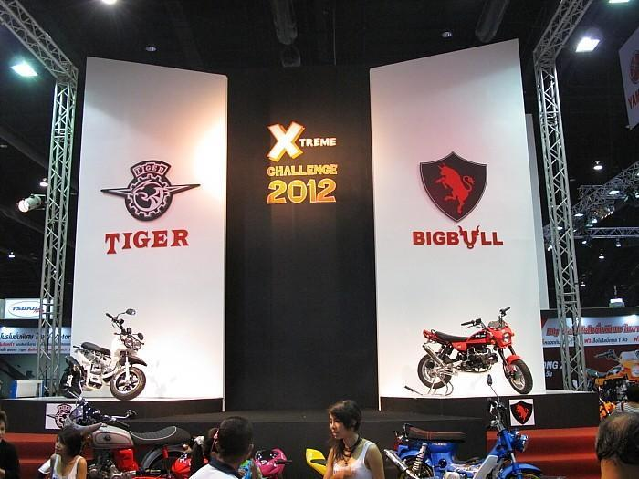277989=10025-IMG_1585.jpg /33rd Bangkok Motor Show 2012/General Discussion / News / Information/  - Image by: