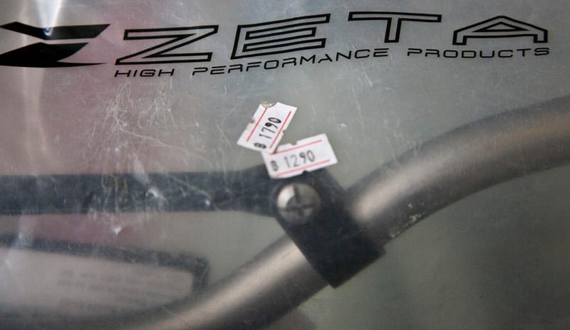 279202=10690-ZETA-Bars-LR-1-L.jpg