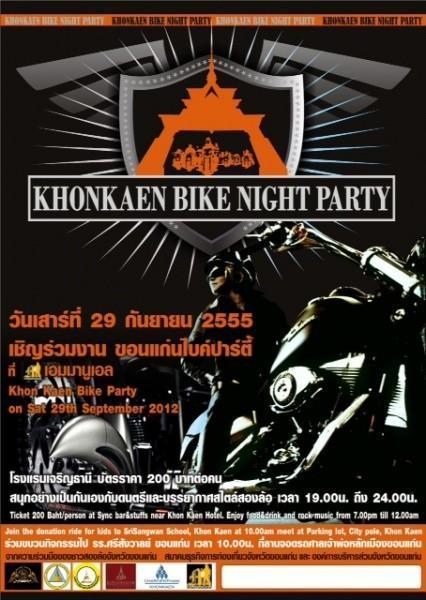282814=12542-photo.jpg /Donation ride and evening party Khon Kaen 29th September/North-East Thailand - General Discussion Forum/  - Image by: